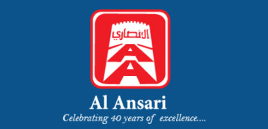Image result for Al Ansari Trading Enterprise LLC, Oman